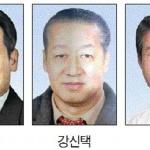청주 오창농협, 전·현직 조합장과 군의원 '3파전'