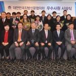 """대한민국지방신문협의회 """"공동보도 강화…지역여론 주도"""""""
