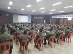 충북병무청, 37사단 신병교육대 복무관리교육