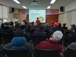 충북남부보훈지청, 행복실버 건강문화교실