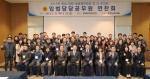 충남도의회 지역 입법담당 공무원 대상 역량강화 연찬회