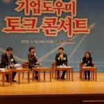 대전시 기업도우미 폐지…갑자기 왜?