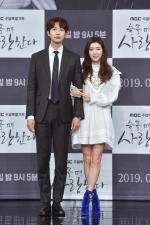 순도 100% 로맨스 주말극…MBC '슬플 때 사랑한다'