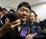'80억원 탈세' 타이어뱅크 회장 1심 징역 4년…법정구속은 면해