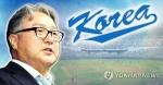 """김경문 """"기존 투수 중 확실하다 싶은 젊은 투수 찾겠다"""""""