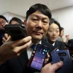 타이어뱅크 김정규 회장, 징역 4년·벌금 100억원 … 법정구속은 면해