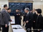 '3명 사망' 한화 대전공장 근로자들 위험요소 135건 지적