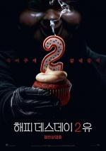 '철없는' 공포영화…젊은 관객 겨냥해 봄 개봉 '봇물'