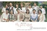 '황금빛 내 인생'도 넘을 기세…'하나뿐인 내편' 44.6%