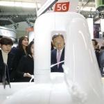 산업현장서 쓰는 5G는