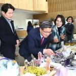 대전 유성구, 중증장애인생산품 홍보 전시회 개최