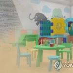'에듀파인 거부' 사립유치원 뜨는 교사들