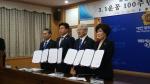 충청권 4개 시·도의회 '日역사왜곡 규탄' 성명