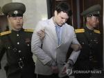 웜비어 부모, '나중에 알았다'는 김정은 비난 성명 발표