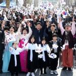 대전 중구, 3·1운동 100주년 기념문화행사 성황리 종료