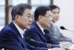 문대통령, 오늘 NSC 주재…'포스트 하노이' 대책 논의