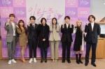 듀엣과 썸이 만나면…KBS '입맞춤' 내일 첫방송