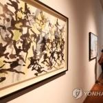대전 거점지역에 이응노 작품 활용한 공공미술 설치된다