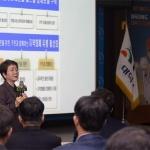 박정현 대전 대덕구청장, 지역화폐사업 선제적 대응 주문