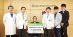 조영구 내과의원 원장, 충남대병원에 5천만원 기부