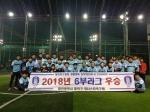 생활체육 축구팀 위너스타, 대전최초 FA컵 진출