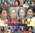 KBS '하나뿐인 내편' 인기에 '해피투게더' 시청률 껑충
