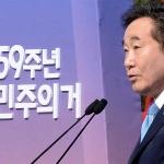 대전서 열린 3.8민주의거 제59주년 기념식