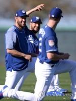 MLB 다저스 개막전 선발 새 국면…커쇼·뷸러 본격 가동