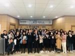대전폴리텍대학, 세계 여성의 날 기념 소통 한마당