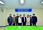 충북대 수의과대학-㈜조앤김지노믹스 업무협약 체결