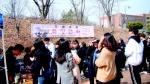 유원대 총학생회 '세계 여성의 날' 행사 개최