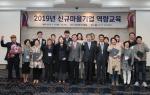 신규마을기업…대전이 키운다