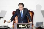 국회, 올해 법안처리 첫 본회의 개최…미세먼지대책법 등 처리