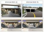 대전 장등천교 하부도로 확장공사 착수…2022년 완공(종합)