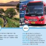 대전방문의 해 3개월…갈길 먼 '대전시티투어'