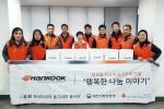 한국타이어 동그라미봉사단, 보훈대상 독거노인 반찬 나눔