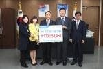 농협 천안시지부, 적립기금 1억 7300만원 천안시 전달