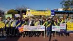 영동서, 개학기 어린이 교통안전 캠페인