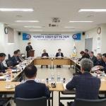 아산세무서 산업단지 기업체협의회와 간담회 개최