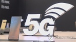 한국 '세계 첫 상용 5G폰' 뺏기나…미국서 내달 11일 출시