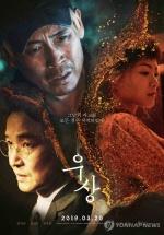 '마블공습' 피하려 비수기에 한국영화 3편 동시개봉