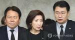 한국당, 여야4당 선거개혁 추진 저지 총력…내일 오후 긴급회의