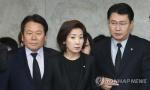 한국당, 오후 '선거법·공수처법 저지' 긴급회의 개최