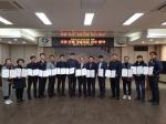 '영동읍 인구 늘리기' 기관단체 공동대응 협약식