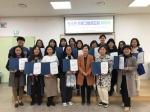 천안시상담복지센터, 청소년 지도자 위촉식