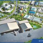 청주 에어로폴리스 3지구 개발 본격화