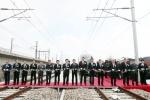 철도안전·기술 한발 더… '철도종합시험선로' 준공