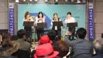 대전도시철도공사, 개통 13주년 기념 대전시민문화한마당