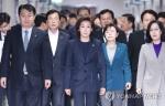 한국당, 오늘 패스트트랙 저지 위해 의원·당협위원장 비상총회