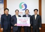 KB국민은행충북지역영업그룹, 마스크 1만개 기탁